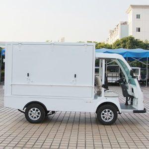 elektrogruzovik furgon Cargo Van C90X