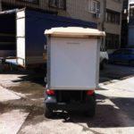 elektrokar dlya dostavki edy cargo rum